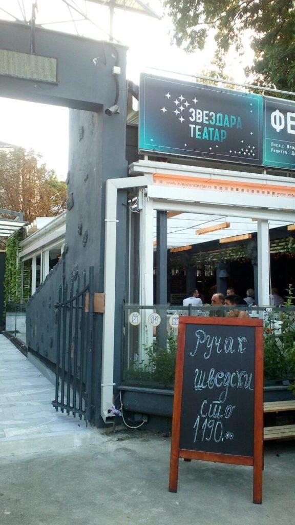 Potrebni radnici restoranu Zvezdara teatar